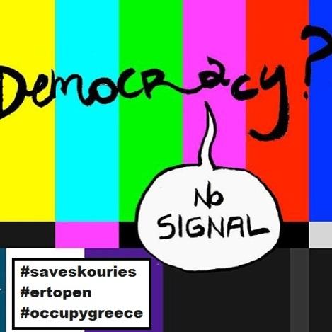 democracy no signal