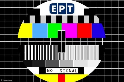 w_ert_no_signal