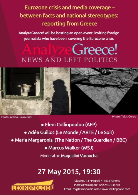 final_afisa_analyzegreece